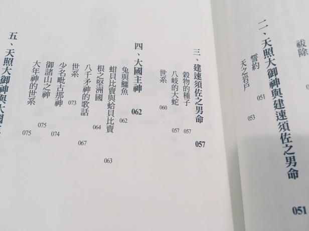 001-15.jpg