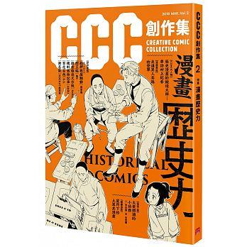 cccc2