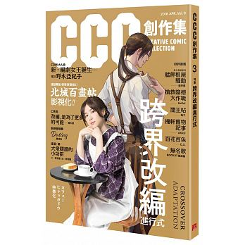 cccc3
